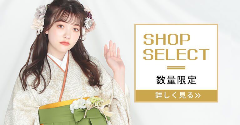 SHOPSELECT 和風館