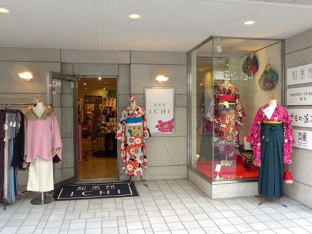 shop_photo01