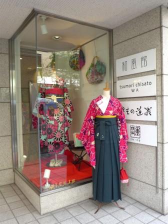shop_photo03
