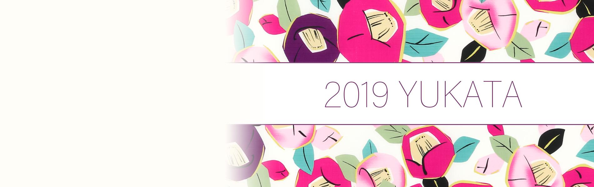 2019浴衣